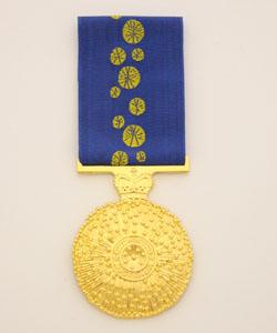 Order Of Australia Medal (O.A.M.)