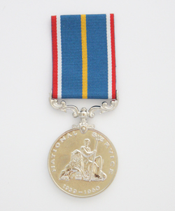 British National Service Medal 1939-1960