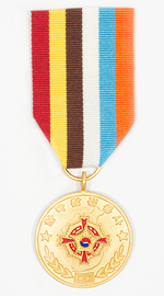 Korean War Veterans Medal