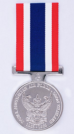 Ubon Thailand Medal