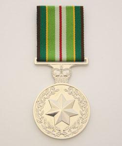 Australian Active Service 1975+